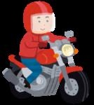 バイク初心者さん